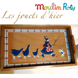 Moulin Roty - Décoration / mobilier